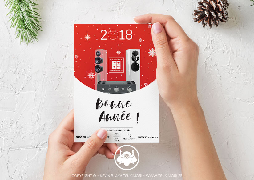 Bonne année 2018 - Illustration - L'Espace Carré d'Arts - Tsukimori / Kevin Barbier - Infographiste