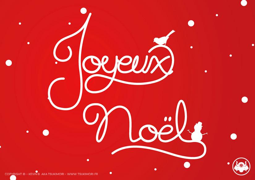 Joyeux Noël 2016 - Illustration - L'Espace Carré d'Arts - Tsukimori / Kevin Barbier - Infographiste
