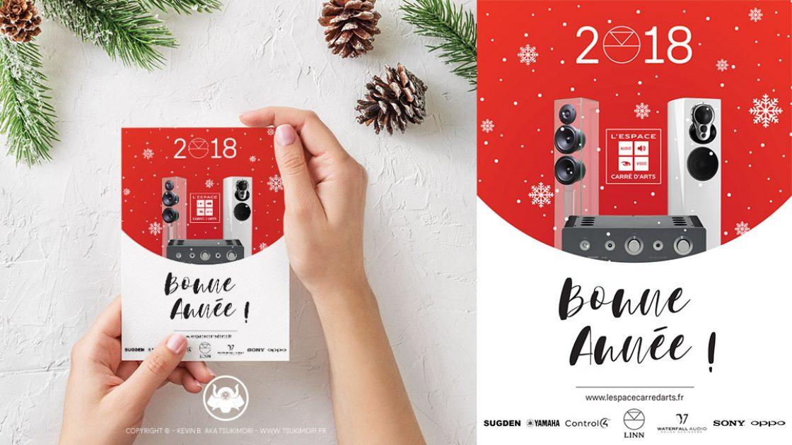bonne-annee-2018-LEspace-Carre-dArts-Tsukimori-print